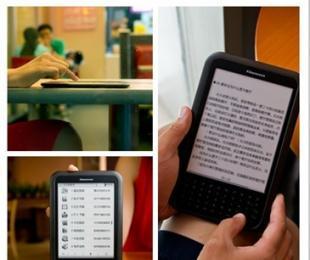 汉王电纸书黄金屋上市 触控营造阅读空间