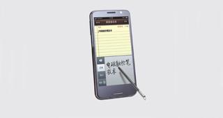 ERT on smartphone