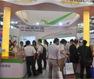 汉王推出全球首款主动电容笔
