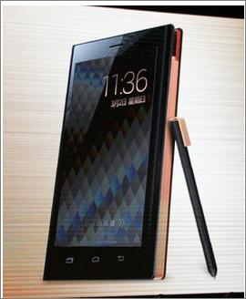 汉王鹏泰助力E人E本M1手机 电磁笔开启创意未来